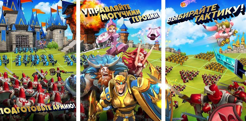 Иллюстрация на тему Lords Mobile: Война Королевств - скачать игру на Андроид полную версию