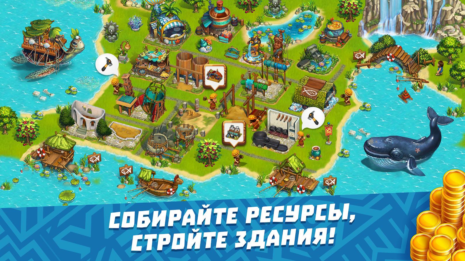Иллюстрация на тему Скачать Туземцы на Андроид: последняя версия игры