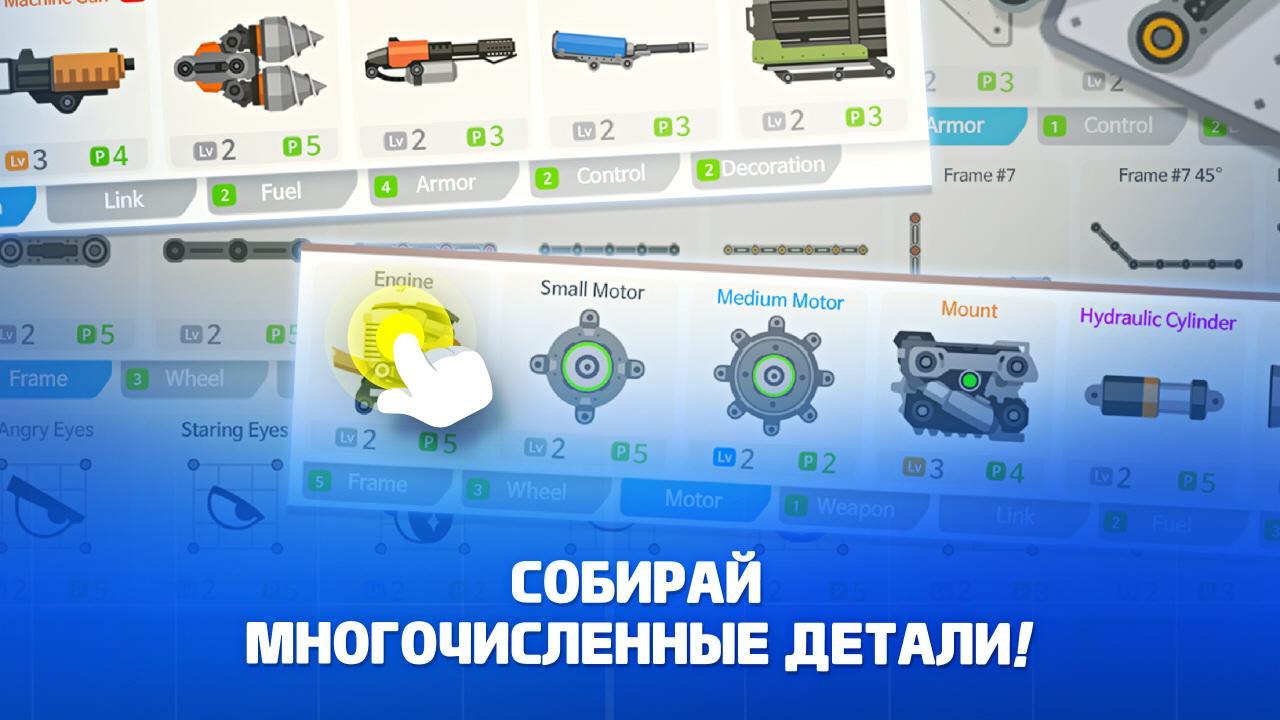 Иллюстрация на тему Супер битва танков: скачать игру на телефон Андроид
