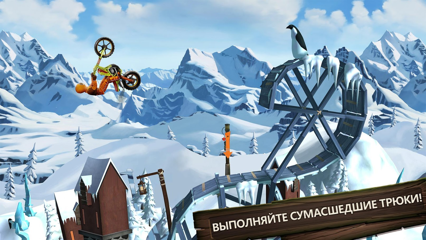 Иллюстрация на тему Trials Frontier: скачать полную версию игры на Андроид