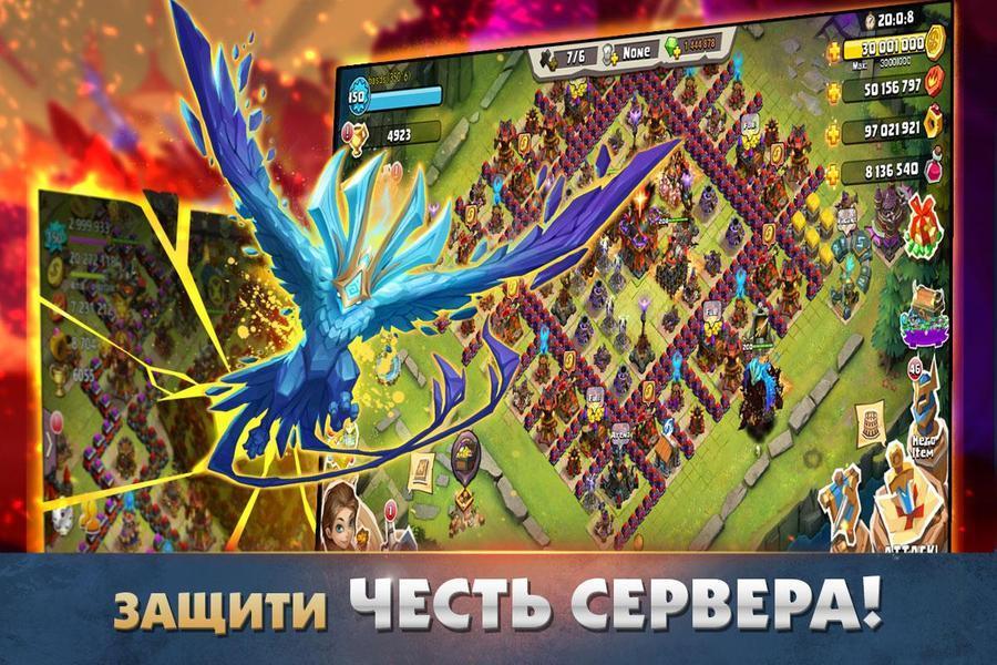 Иллюстрация на тему Clash of Lords 2: Битва Легенд - скачать игру на Андроид на русском